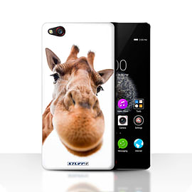 STUFF4 Case/Cover for ZTE Nubia Z9 / Closeup Giraffe Design / Funny Animals Collection Mobile phones