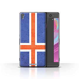 STUFF4 Case/Cover for Sony Xperia XA / Iceland/Icelandic Design / Flags Collection Mobile phones