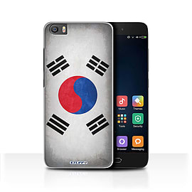 STUFF4 Case/Cover for Xiaomi Mi5/Mi 5 / Korea/Korean Design / Flags Collection Mobile phones
