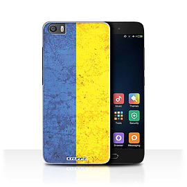 STUFF4 Case/Cover for Xiaomi Mi5/Mi 5 / Ukraine/Ukrainian Design / Flags Collection Mobile phones