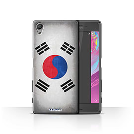 STUFF4 Case/Cover for Sony Xperia X Performance / Korea/Korean Design / Flags Collection Mobile phones