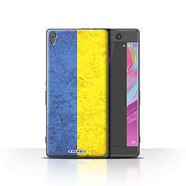 STUFF4 Case/Cover for Sony Xperia XA / Ukraine/Ukrainian Design / Flags Collection Mobile phones