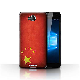STUFF4 Case/Cover for Microsoft Lumia 650 / China/Chinese Design / Flags Collection Mobile phones