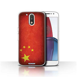 STUFF4 Case/Cover for Motorola Moto G4 Plus 2016 / China/Chinese Design / Flags Collection Mobile phones