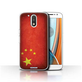 STUFF4 Case/Cover for Motorola Moto G4 2016 / China/Chinese Design / Flags Collection Mobile phones