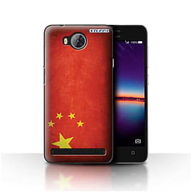 STUFF4 Case/Cover for Huawei Y3II/Y3 2 / China/Chinese Design / Flags Collection Mobile phones