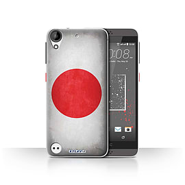 STUFF4 Case/Cover for HTC Desire 630 / Japan/Japanese Design / Flags Collection Mobile phones