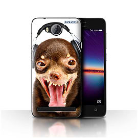 STUFF4 Case/Cover for Huawei Y3II/Y3 2 / Ridiculous Dog Design / Funny Animals Collection Mobile phones