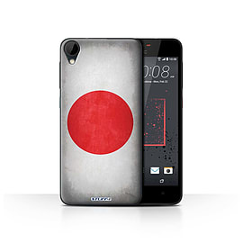 STUFF4 Case/Cover for HTC Desire 825 / Japan/Japanese Design / Flags Collection Mobile phones