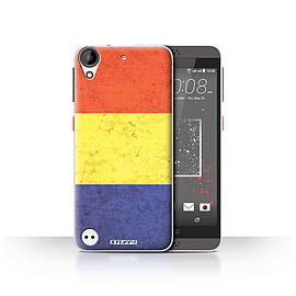 STUFF4 Case/Cover for HTC Desire 530 / Romania/Romanian Design / Flags Collection Mobile phones