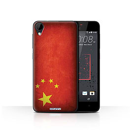 STUFF4 Case/Cover for HTC Desire 825 / China/Chinese Design / Flags Collection Mobile phones