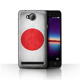 STUFF4 Case/Cover for Huawei Y3II/Y3 2 / Japan/Japanese Design / Flags Collection Mobile phones