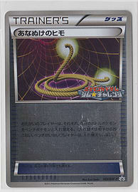 Japanese Holo Escape Rope Gym Challenge Promo 169/BW-P Pokemon Card Trading Cards