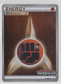 Japanese Holo Fighting Energy Gym Challenge Promo 016/BW-P Pokemon Card Trading Cards