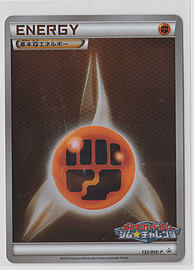 Japanese Holo Fighting Energy Gym Challenge Promo 132/BW-P Pokemon Card Trading Cards