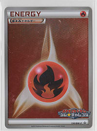 Japanese Holo Fire Energy Gym Challenge Promo 130/BW-P Pokemon Card Trading Cards