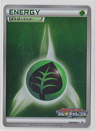 Japanese Holo Grass Energy Gym Challenge Promo 099/BW-P Pokemon Card Trading Cards