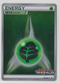Japanese Holo Grass Energy Gym Challenge Promo 140/BW-P Pokemon Card Trading Cards