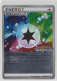 Japanese Holo Prism Energy Gym Challenge Promo 129/BW-P Pokemon Card Trading Cards
