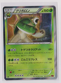Japanese Holo 1st Edition Chesnaught XY Series 005/059 Pokemon Card Trading Cards