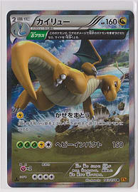 Japanese Holo 1st Edition Dragonite XY Series 043/078 Pokemon Card Trading Cards