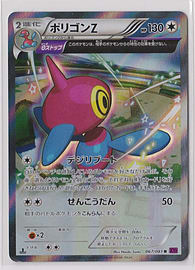 Japanese Holo 1st Edition PorygonZ XY Series 067/081 Pokemon Card Trading Cards