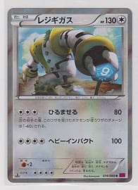 Japanese Holo 1st Edition Regigigas XY Series 074/088 Pokemon Card Trading Cards