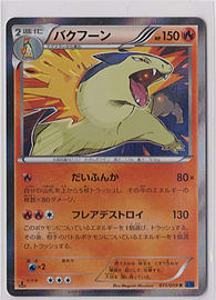 Japanese Holo 1st Edition Typhlosion XY Series 011/059 Pokemon Card Trading Cards