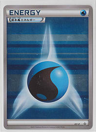 Japanese Holo Water Energy Gym Tournament Promo XY-P Pokemon Card Trading Cards