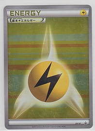 Japanese Holo Lightning Energy Gym Tournament Promo XY-P Pokemon Card Trading Cards