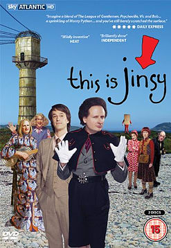 This Is Jinsy (DVD) (C-15) DVD