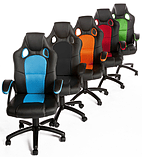 TANK Swivel PU Leather Mesh Office Racing Gaming Reclining Computer Desk Chair screen shot 1