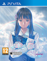 Root Letter - Limited Edition PS Vita Cover Art