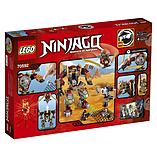 LEGO Ninjago Salvage M.E.C. Building Set screen shot 1