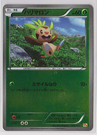 Japanese Reverse Holo Chespin Champions Pack CP4 012/131 Pokemon Card Trading Cards