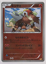 Japanese Reverse Holo Entei Champions Pack CP4 016/131 Pokemon Card Trading Cards