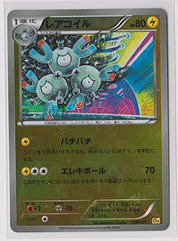 Japanese Reverse Holo Magneton Champions Pack CP4 054/131 Pokemon Card Trading Cards