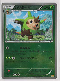 Japanese Reverse Holo Quilladin Champions Pack CP4 013/131 Pokemon Card Trading Cards