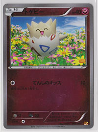 Japanese Reverse Holo Togepi Champions Pack CP4 083/131 Pokemon Card Trading Cards