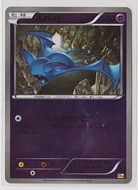 Japanese Reverse Holo Zubat Champions Pack CP4 045/131 Pokemon Card Trading Cards