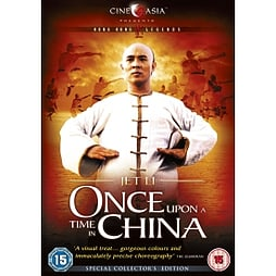 Once Upon A Time In China DVD DVD
