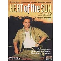 In The Heat Of The Sun DVD DVD