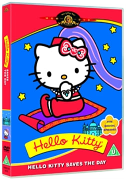 Hello Kitty: Hello Kitty Saves the Day [DVD] DVD