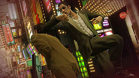 Yakuza 0 screen shot 3