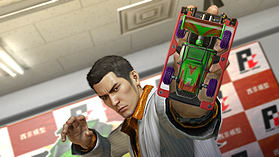 Yakuza 0 screen shot 7