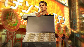 Yakuza 0 screen shot 8