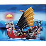 Playmobil Dragons Battle Ship screen shot 1