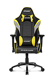 AKRACING Overture Gaming Chair screen shot 1