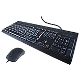 Computer Gear 24-0235 ANTI Bacterial Keyboard Mouse SET PC / Mac, Keyboard screen shot 1