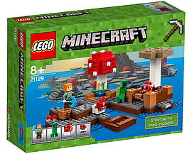 Lego Minecraft - The Mushroom Island Blocks and Bricks